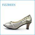 fizzreen  フィズリーン  fr7048bg  グレイベージュ 【指が出すぎず ぴったり FIT・ちょびっとオープントゥの・fizzreen・ クッションパンプス】