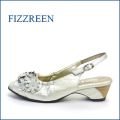 fizz reen フィズリーン fr8753sl  シルバー 【かわいい上品な小花・・楽らくFITの・・FIZZREEN・・2重クッション・パンプス】