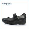 フィズリーン fizzreen  fr9304bl ブラック 【そう!ダブルでフワフワ・・どんどん歩ける・・・fizzreen・・バルーンソールのワンベルト】