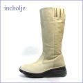 incholje インコルジェ in8375gg  グレージュ  【人気のラウンド・ロング。。ずっと履きたい・・incholje 楽らくFITブーツ。。】