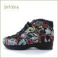 INVINA  インビナ  iv5550bl  ブラック  【ソックスみたい履きやすい・・カラフルししゅうの可愛いお花。。インビナ 楽らくアンクル】