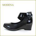 modena モデナ md4416bl  ブラック  【気持いいFIT・FIT・・おしゃれコンビ素材・・・modena・・ 上品ウェッジパンプス】