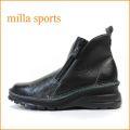 ミラ milla mi7032bl ブラック 【おしゃれWジッパー・・軽い作りの・・milla・・アンクルショート】