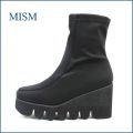 ミズム mism ms1205bl ブラック 【暖かファーで足首OK!きれいなシルエットフィット・・mism 厚底・ストレッチ・ショートブーツ】