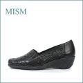 mism ミズム ms1661bl ブラック 【お花のデザインと・・フィットする中敷・・MISM・ウェッジソールスリッポン】