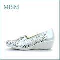 mism ミズム ms1661wt ホワイト 【お花のチュールと・・フィットする中敷・・MISM・ウェッジソールスリッポン】