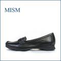 mism ミズム ms9801bl ブラック 【フィットするラバーソール・・良くなじむソフトレザー・・MISM・クッション・スリッポン】