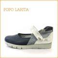 popo larita ポポラリタ po1615nv ネイビー 【フィットするラバーソール・・センスのある新鮮素材・・popo larita・スニーカースタイル】