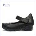 Put's   プッツ靴  pt1431bl  ブラック 【安心ダブルクッション・・プクッと盛り上がったつちふまず・put's靴 履きやすいネックベルトパンプス】