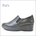 put's プッツ pt1712et エタン 【おしゃれドット加工の新素材・・ふわふわ2重のクッション。。put's靴 厚底 スリッポン】