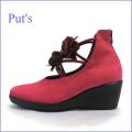 put's プッツ pt30201re レッド  【 かわいいゴムゴム&お花と・・フワッとするスポンジクッション・・put's靴 ファスナーパンプス】