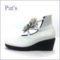 put's プッツ pt30202iv  アイボリー  【 かわいいゴムゴム&お花と・・フワッとするスポンジクッション・・put's靴 ファスナーパンプス】