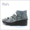 put's プッツ pt4097bu  ブルーグレイ  【どんどん歩ける柔らかソール・・ずっと楽らくフィット・・・Put's サボサンダル】