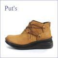 put's靴 プッツ pt8308cm  キャメルブラウン  【足裏に優しい 快適クッション・・ put's靴  かわいい丸さの・・レースアップ・アンクル】