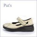put's プッツ pt8315gy アイスグレイ/GRG【可愛いボリューム まん丸ベルト・・ PUT'S靴 ほっとする履き心地】