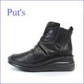 put's プッツ pt83319bl ブラック 【足裏に優しい 快適クッション・・ put's靴 かわいい丸さ・・シンプル・サイドゴア】