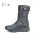 put's靴 プッツ pt8346bl  ブラック 【足裏に優しい 快適クッション・・ put's靴 かわいい丸さ・・バックベルトブーツ】