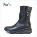 put's靴 プッツ pt8380bl ブラック 【足裏に優しい 快適クッション・・ put's靴 かわいい丸さ・・シンプルブーツ】