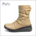 put's靴 プッツ pt8408bg  ベージュ 【足裏に優しい 快適クッション・・ put's靴 かわいい丸さ・・リボンブーツ】