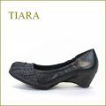 tiara ティアラ ti902bl  ブラック  【伸びて・・吸いついて・・FIT・・ ストレッチ・ソフトレザーの・tiara・快感パンプス 】