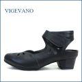 ビジェバノ vigevano vg1860bl ブラック 【靴職人 技有りの1足・・外反拇指を忘れてしまう履きやすさ。 vigevano ベルトパンプス】