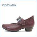 ビジェバノ vige vano  vg7004wi ワイン 【靴職人手作りの1足・・優しく包む感じ・・ vige vano ベルトパンプス】