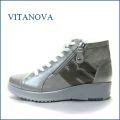 vitanova  ビタノバ  vt3736pl  プラチナグレイ 【ワンクラス上のフィット感。いい色してるプラチナグレイ・・vitanova・・厚底ハイカットススニーカー】