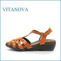 vitanova ビタノバ vt9603or ORブラウン 【ぴったり足にはまりこむ・ 極・柔らかソール。 VITANOVA 快適サンダル】