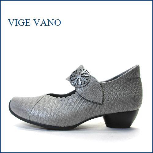 ビジェバノ vige vano  vg7004gy グレイ 【靴職人手作りの1足・・優しく包む感じ・・ vige vano ベルトパンプス】