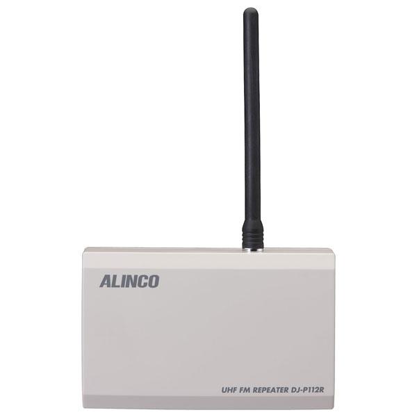 [DJ-P112R]屋内専用特定小電力トランシーバー用中継器