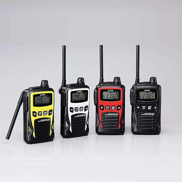 【DJ-PB20】特定小電力トランシーバー(交互通話)