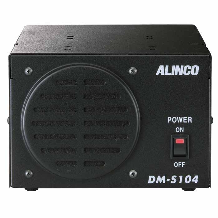 【DM-S104】 デジタル簡易無線機専用電源 MAX5A AC100V→DC12V