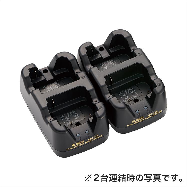 【EDC-158R】ツイン連結スタンド