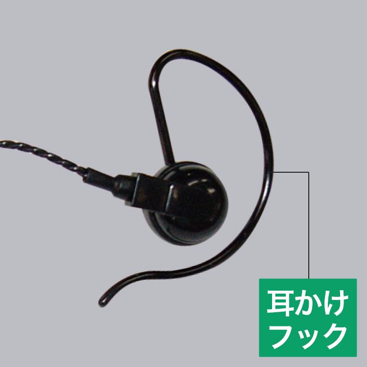[FP0329]耳かけフック(ブラック)