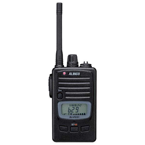 [DJ-P221]特定小電力トランシーバー(交互通話・中継器対応)