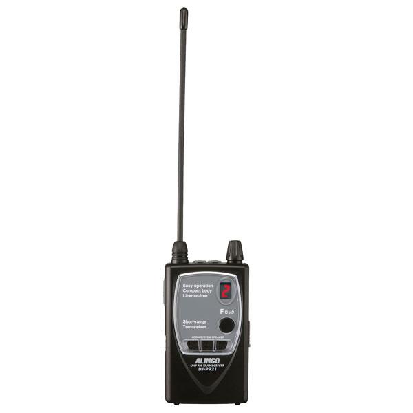 [DJ-P921]特定小電力トランシーバー(交互通話・中継器対応)
