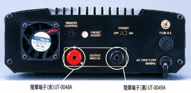 【陸軍端子】 安定化電源用 陸軍端子(赤、黒)
