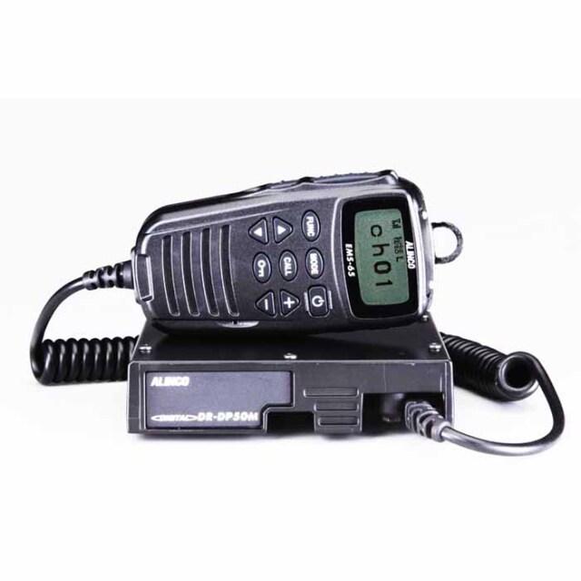 【DR-DP50M】車載型5Wタイプのハイパワーデジタル登録局