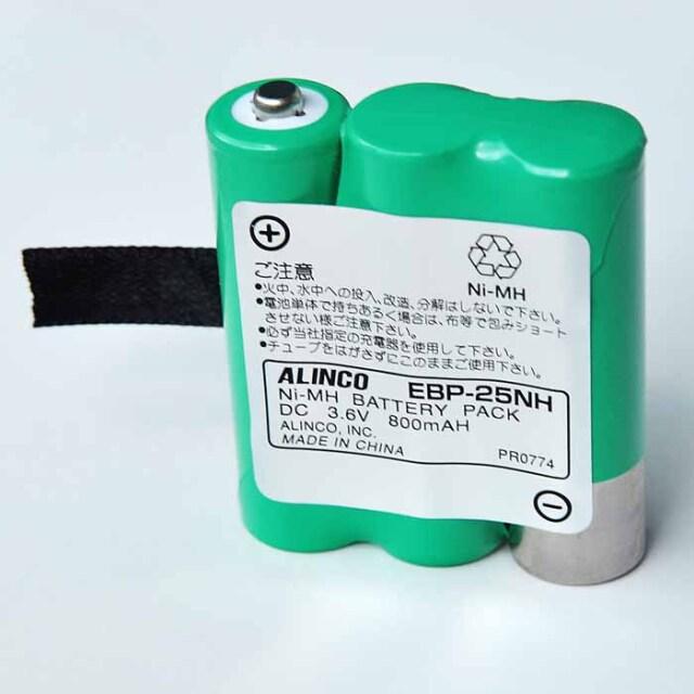 【EBP-25NH】ニッケル水素バッテリーパック