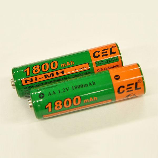 【EBP-57N]】ッケル水素バッテリー(2本入)