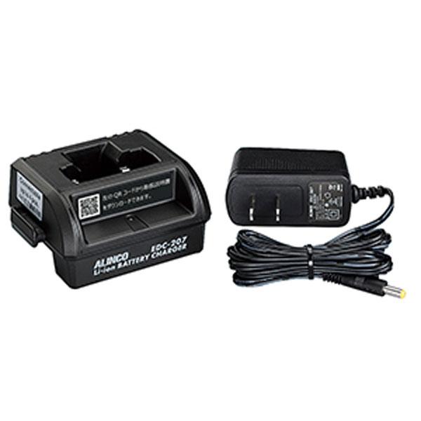 【EDC-207A】 シングル充電器セット