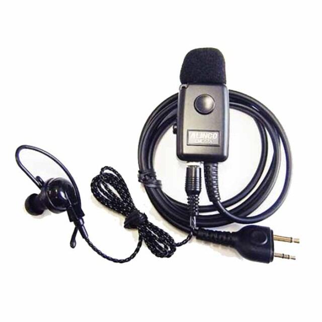 【EME-57A】イヤホンマイク(耳かけ型)