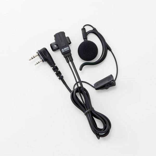 [EME-65LMA]イヤホンマイク(耳かけ型)