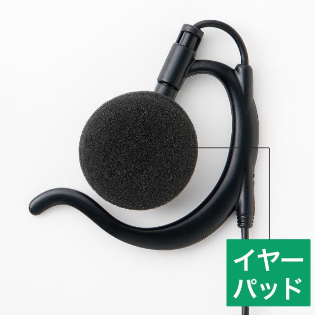 【AD012】 イヤーパッド(FG0449) 5個入りセット