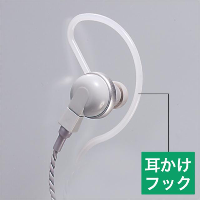 [FP0261]耳かけフック(ホワイト)