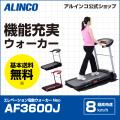 AF3600J