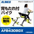 コンフォートバイク?U/AFB4309GX