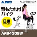 AFB4309W