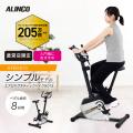 【新品】【送料無料】【スピンバイク/フィットネス/健康/ダイエット/バイク/トレーニング】AFB5013/エアロマグネティックバイク5013/アルインコ(ALINCO)
