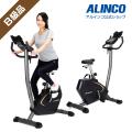 【B級品】【送料無料】【スピンバイク/フィットネス/健康/ダイエット/バイク/トレーニング】AFB7018/プログラムバイク7018/アルインコ(ALINCO)
